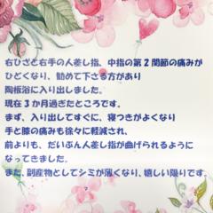 K様(鹿児島市・女性)